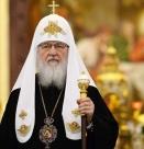 Руският патриарх Кирил ще участва в царските дни