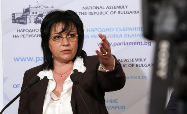 Искаме оставката на министър Румен Порожанов, да не си измиват