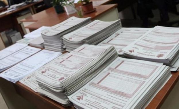 Общо шест от най-масово издаваните хартиени удостоверения вече не се