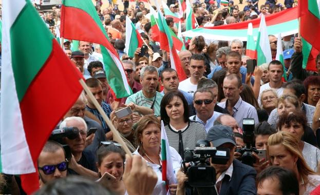 Тук сме с хората от Шарково и цяла България, за