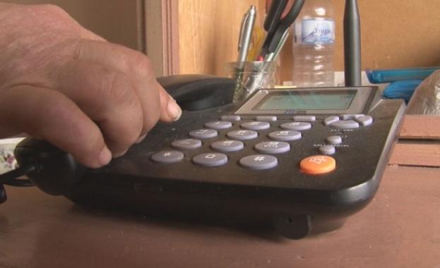 Възрастно семейство от Стара Загора даде на телефонни измамници общо