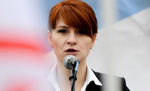 Обвинената в шпионаж руска гражданка Мария Бутина е имала по-широки