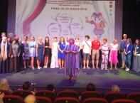 Закриване на фестивала 'Сцена' в РКИЦ