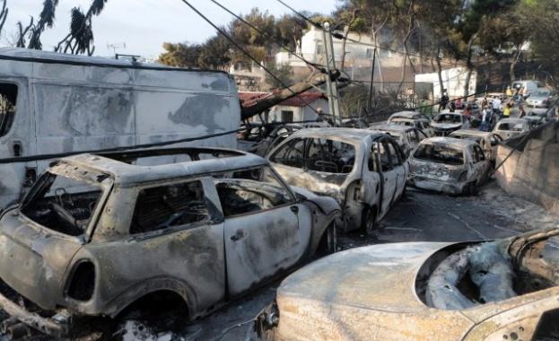 В Гърция продължава издирването на хора, които са в неизвестност
