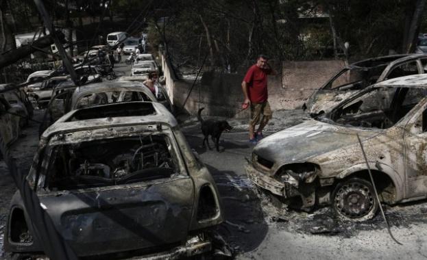 Броят на загиналите при пожарите край гръцката столица Атина се