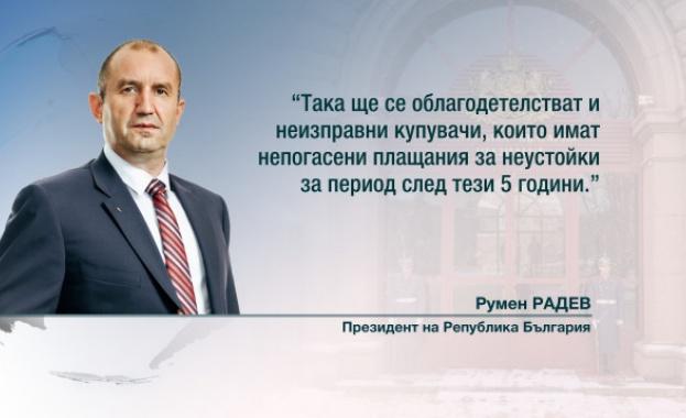 Единодушно депутатите от икономическата комисия в парламента подкрепиха ветото на