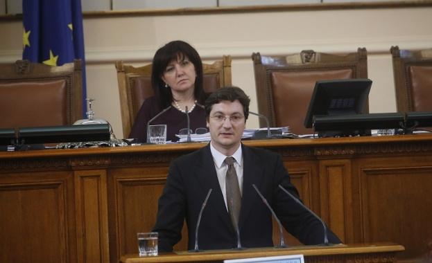 """Изказване на зам.-председателя на ПГ на """"БСП за България"""" Ветото"""