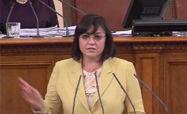 Случилото се днес в парламента беше дъното – управляващите поне