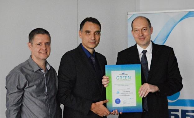 Обединена българска банка АД се присъедини към компаниите, закупуващи 100%