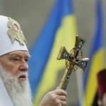 Вселенският патриарх ще признае независимата Киевска патриаршия