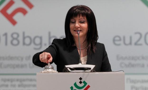 Председателят на Народното събрание Цвета Караянчева ще участва в националното
