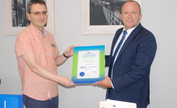 ЕНЕРГО-ПРО Енергийни Услуги доставя зелена енергия на Екстрапак ООД