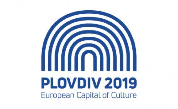 Иван Тотев:Културна столица не е инфраструктурен проект - той е културен проект