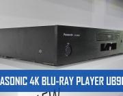 Водещият модел UHD Blu-ray плейър DP-UB9000 на Panasonic спечели награда на EISA