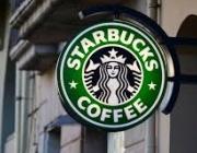 Световноизвестната кафе верига Starbucks® открива първия си обект в Пловдив