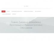 МРРБ: Сайтът на ГРАО работи и е напълно достъпен и не е прекъсвал работа