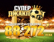 """Еврофутбол"": Лудогорец ще се наложи над ЦСКА-София"