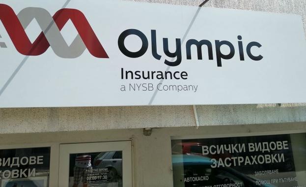 Как да предявим претенции, ако сме били клиенти на застрахователно дружество Олимпик