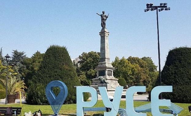 20 нови туристически дестинации в района Русе-Гюргево