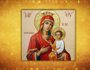 Традиции и обичаи на Малка Богородица