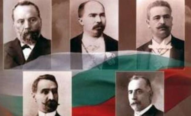 Обявиха най-успешните български премиери