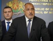 Бойко Борисов е в Австрия за неформалната среща лидерите на ЕС