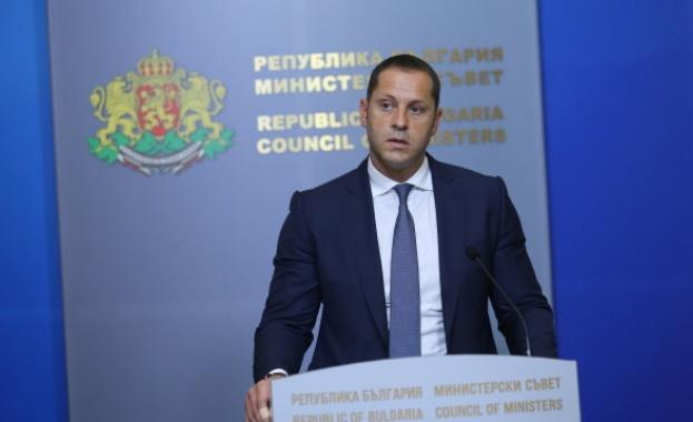 Окръжна прокуратура -Благоевград е привлякла като обвиняем подалия оставка зам.-министър