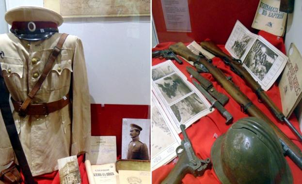 Откриха изложба на оръжия и униформи от Първата световна война в Ловеч