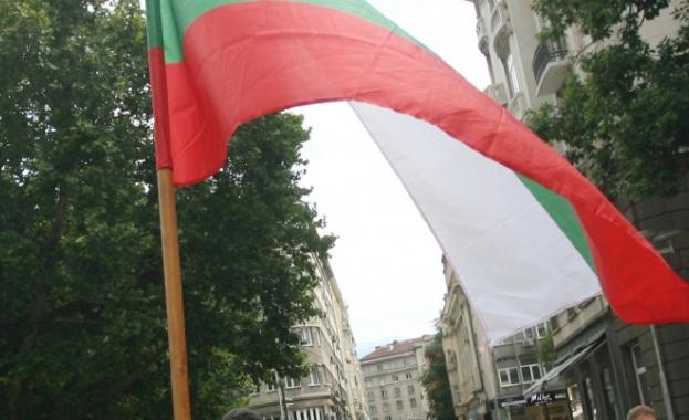 Българи излизат на протест, искат оставки и промяна