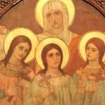 Св. мчци София, Вяра, Надежда и Любов