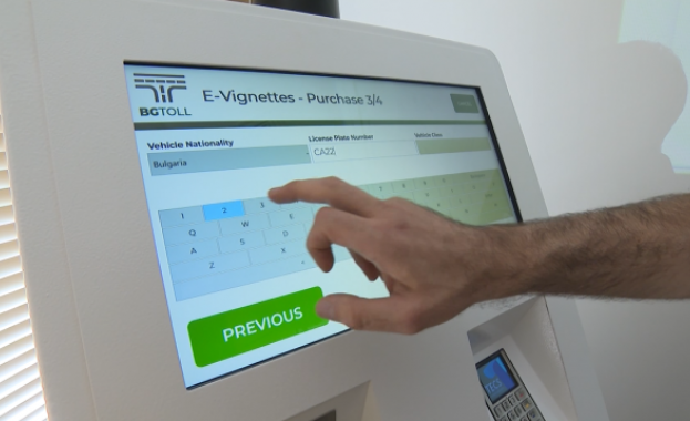 Електронните винетки ще се продават в интернет и чрез мобилни терминали