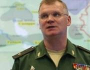 Руското министерство на отбраната: Вината за инцидента с Ил-20 е на Израел