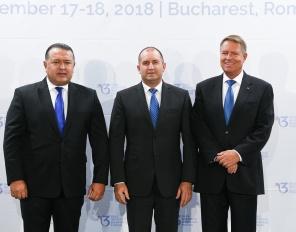 Три морета Букурещ 2018