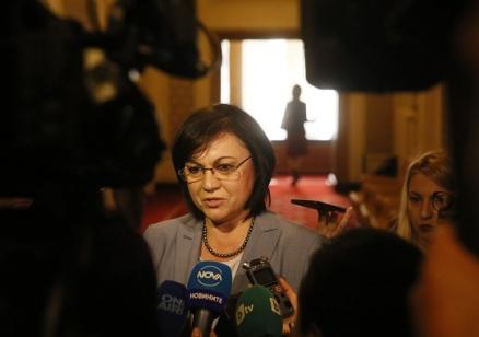 Корнелия Нинова: Решението за Унгария е грешка. Искаме единна, а не разделена Европа.