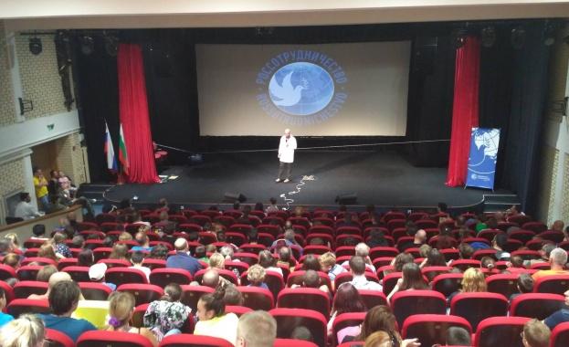 Руско кино показват в РКИЦ
