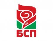 БСП се среща с Камарата на строителите в България