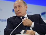 Путин приема японския премиер на посещение в Москва