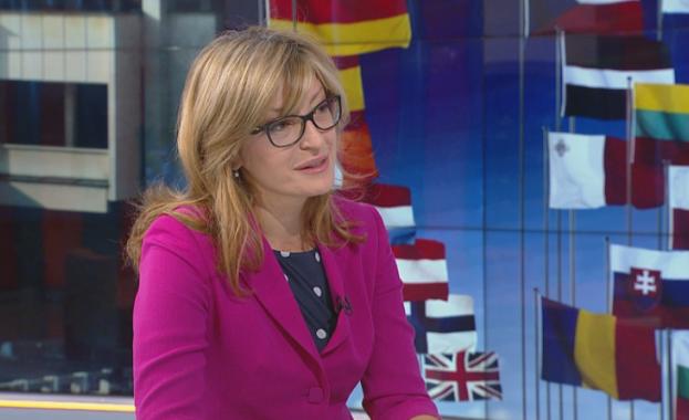 Вицепремиерът и министър на външните работи Екатерина Захариева откри новото