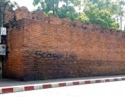 Заради графити: Туристи заплашени от дълги присъди в Тайланд