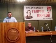 """Калоян Паргов: Повече държава – това е основната идея на """"Визия за България"""""""