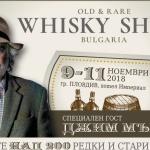 Уиски фестивал събира ценители и дегустатори в Пловдив