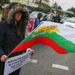Протести блокираха възлови кръстовища в София