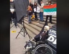 Протест с искане за оставката на Валери Симеонов