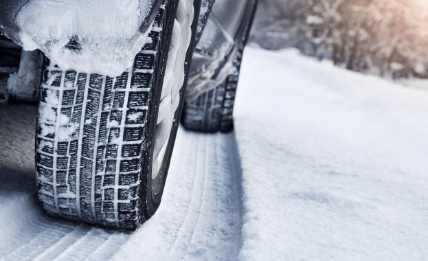 Водачите да обърнат специално внимание на състоянието на гумите на