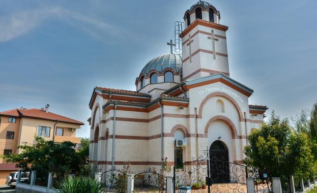 1000 години от учредяването на Българската автокефална архиепископия в Охрид