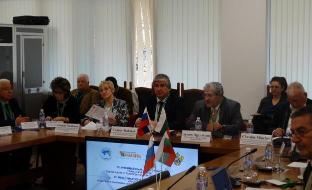 Международна конференция за проблемите в съвременната журналистика се състоя в РКИЦ