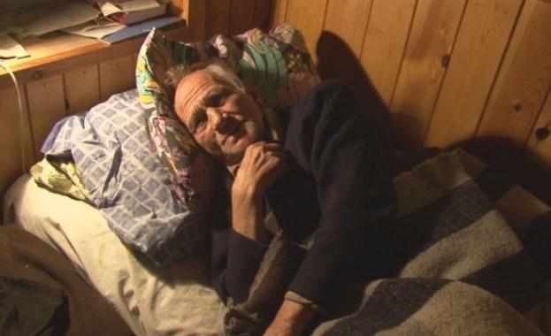 Жестоко нападение над възрастни хора в Пазарджишко