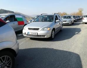 България протестира