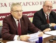 АБВ отстоя предложенията си за реформи в социалната и здравна система, пред министрите на труда и социалната политика и здравеопазването