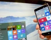 Windows 10 вече ще работи по-добре на бюджетни утройства